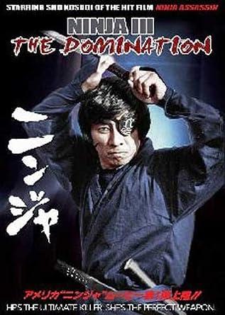 Amazon.com: Ninja III: The Domination: Shô Kosugi, Lucinda ...