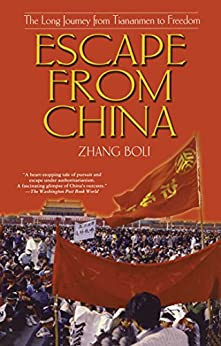 Long Journey from Tiananmen to Freedom eBook: Zhang Boli: Kindle Store