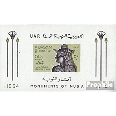 égypte Bloc 16 (complète.Edition.) 1964 Nations unies (Timbres pour les collectionneurs)