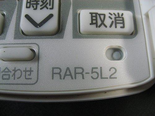 日立 エアコンリモコン RAR-5L2