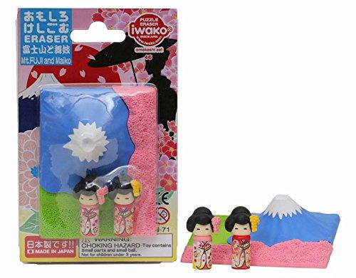 Maiko Girl - Iwako Mt Fuji and Maiko Japanese Kimono Girls Puzzle Erasers Card Set