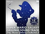Super Mario Galaxy Platinum 2-CD Soundtrack