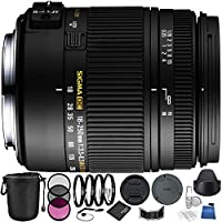 Sigma 18-250mm F3.5-6.3 DC Macro OS HSM for Canon EF Mount Bundle with Manufacturer Accessories & Accessory Kit (23 Items)