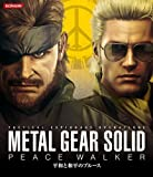 METAL GEAR SOLID PEACE WALKER HEIWA TO KAZUHIRA NO BLUES