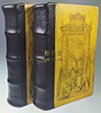 img - for The Middle Kingdom, 2 volumes, by Samuel Wells Williams book / textbook / text book