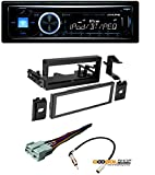 CAR STEREO DASH INSTALL MOUNTING KIT + WIRE HARNESS + RADIO ANTENNA FOR CADILLAC CHEVROLET GMC With Alpine CDE-143BT Advanced Bluetooth CD Receiver