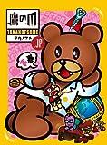 秘密結社 鷹の爪.jp DVD-BOX 下巻【初回限定版】
