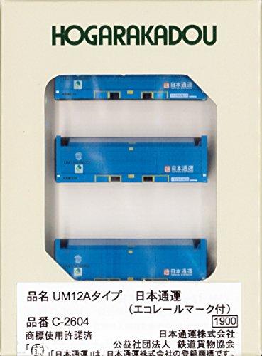 朗堂 Nゲージ C-2604 UM12Aタイプ 日本通運 エコレールマーク付 3個入り