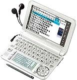 シャープ カラー電子辞書Brain ビジネスモデル シルバー系 PW-A9300-S