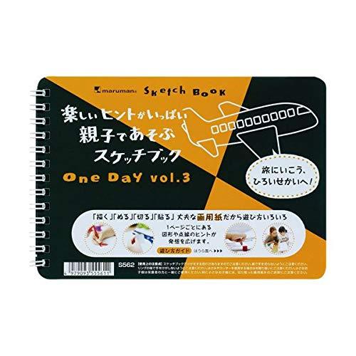 (まとめ) マルマン 図案スケッチブック OneDay Vol.3 旅にいこう、ひろいせかいへ! B6 S562 1冊 【×10セット】 生活用品 インテリア 雑貨 文具 オフィス用品 ノート 紙製品 画用紙 14067381 [並行輸入品]   B07KYR7PKN