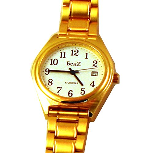 Wind Up 17 Jewels - Mens Wind-up 17 Jewel Watch Gold Tone Color Band