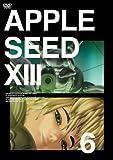 Apple Seed - 13 Volume 6 [Japan DVD] KIBA-1858