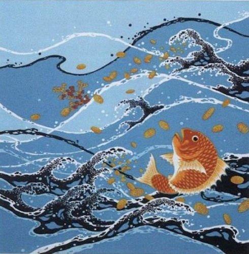 Furoshiki Wrapping Cloth Sea Bream in Stormy Seas Motif Japanese Fabric 50cm