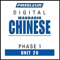 Chinese (Man) Phase 1, Unit 20