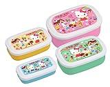 Hello Kitty 4pcs. Lunch Box SET