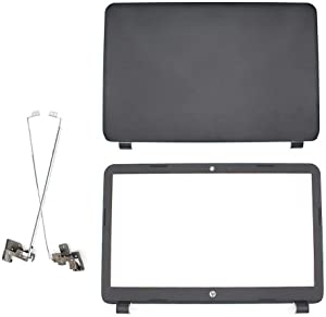 "S-Union New Replacement LCD Back Cover & Front Bezel & Hinges Compatible for HP 250 255 G3 15-G 15-H 15Z-G 15G 15R 15-G040CA 15.6"" Series Laptop"