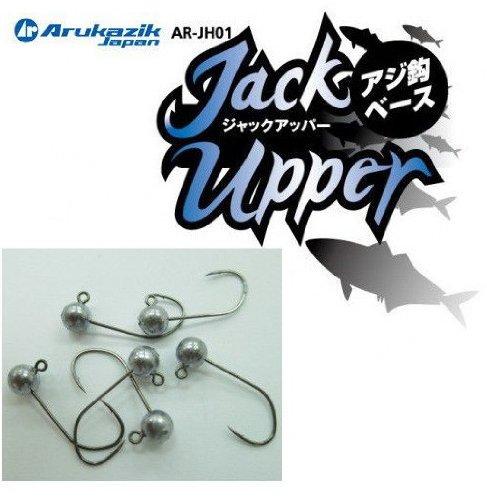 Arukazik Japan(アルカジックジャパン) ジグヘッド ジャックアッパー 1.0g #10の商品画像