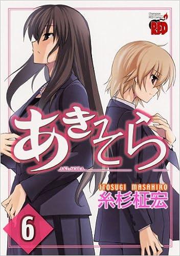 あきそら 第01-06巻 [Aki-Sora vol 01-06]