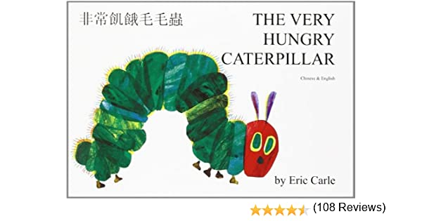 The Very Hungry Caterpillar in Chinese and English: Amazon.es: Eric ...
