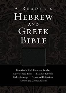 A Reader's Hebrew and Greek Bible (0310325897) | Amazon Products