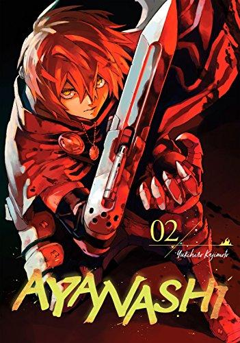 Ayanashi Vol. 2