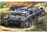 No.10 III issue assault tank D-type 1/76 Armor Special World Series (japan import)