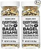 Trader Joe's Bagels Review and Comparison