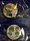 ReLIFE Riraifu mini cans badge dawn Ryo two set Ryohei Kimura