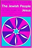 A History of the Jewish People in the Time of Jesus, Emil Schürer, 0805200088