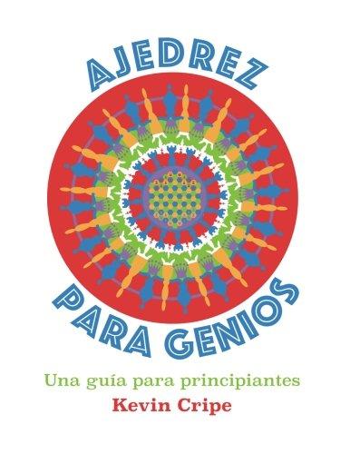 Educación a Distancia Latinoamérica, LLC