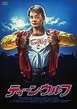 ティーン・ウルフ [DVD]