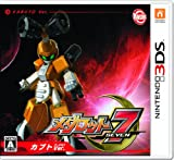 MEDAROT 7 SEVEN KABUTO Ver. for 3DS (Japanese Import)