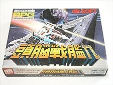 Zunou Senkan Galg, dB-SOFT Scroll RPG, Famicom (Japanese NES Import)