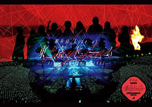 欅坂46 / LIVE at 東京ドーム~ARENA TOUR 2019 FINAL~ [通常版]