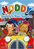 Noddys Taxi Service v. 4