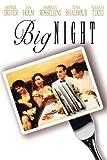 The Big Night poster thumbnail