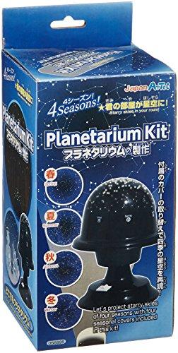 Artec Planetarium Kit