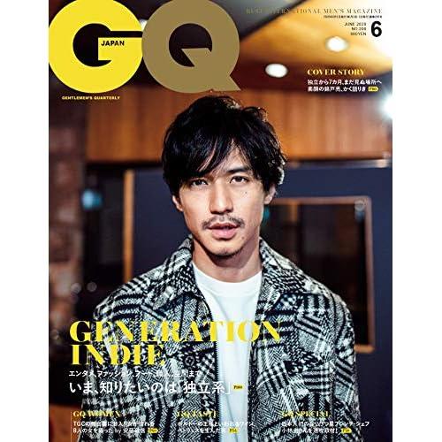 GQ JAPAN 2020年6月号 表紙画像