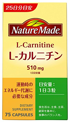 Nature Made L-Carnitine 75tablets