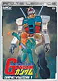 Mobile Suit Gundam Complete Collection 1 (Anime Legends)