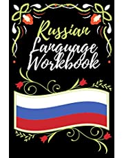 Russian Language Workbook: Russian Language Workbook For Beginners - notebook learning Russian Step By Step for Children