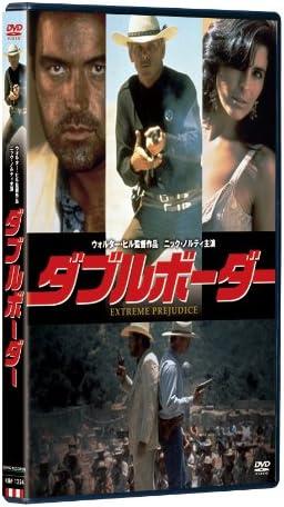 Amazon | ダブルボーダー【DVD】 | 映画