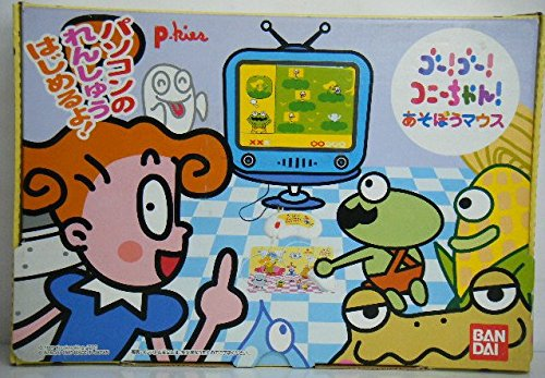 P-kies ゴー!ゴー!コニーちゃん! あそぼうマウス B06X6JY8QZ