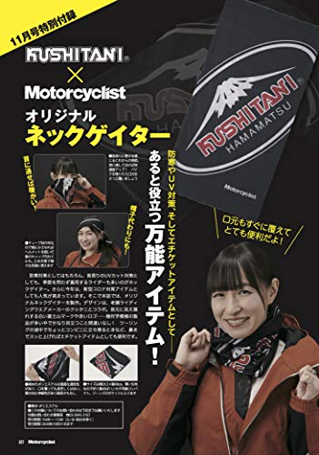 Motorcyclist 2020年11月号 画像 B