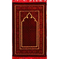 Premium Islamic Prayer Rug/Janamaz Sajjadah/Namaz Seccade by GOLD CASE - Made in TURKEY, Red