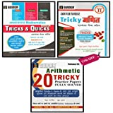 TRICKY MATH BOOKS SET (GUIDER TRICKY MATH) (HINDI) MATH SHORT TRICKS. MATH BOOKS HINDI (GUIDER BOOKS) (3 MATH TRICKS BOOK) (GUIDER TRICKY MATH)