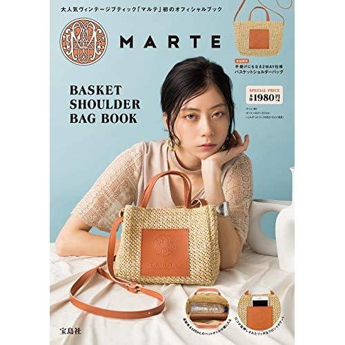MARTE BASKET SHOULDER BAG BOOK 画像