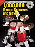 1 Million Drum Grooves, Craig Laurisen, 1875726098