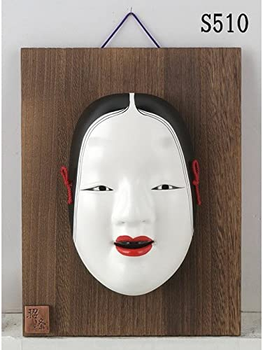 GOOD LUCK CHARM Wall Hanging of Japanese Traditional Lucky Mask Zo-Onna Holy Lady S510