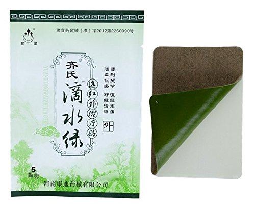 Alivio del dolor de espalda chino tradicional yeso médico negro parche salud 10Count/2Bags